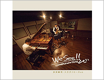 多田誠司・スガダイローDuo「『We See!!』Live@Studio TLive」