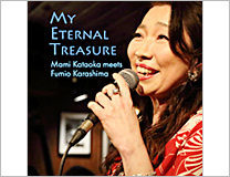片岡マミ「My Eternal Treasure」